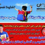 آموزشگاه زبان دانش نوین ارومیه