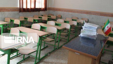 تعطیلی مدارس آذربایجان غربی به علت کرونا